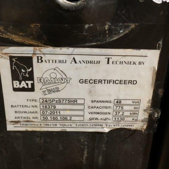 Електрически рийчтрак Caterpillar NR16NH ITF8500